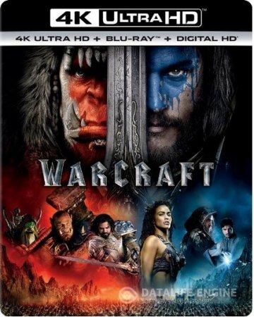 Warcraft 2016 2160p 4K UltraHD BluRay (x265 HEVC 10bit) 2CH AC3