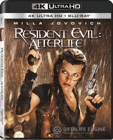 Resident Evil: Afterlife (2010) 2160p 4K UltraHD BluRay HEVC 10 Bits DTSHD 5.1