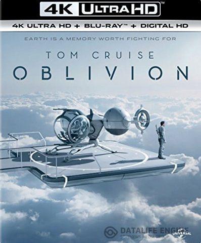 Oblivion (2013) 2160p 4K UltraHD BluRay (x265 HEVC 10bit) DTSHD En DTSHRA Fr MSubs+ REMUX