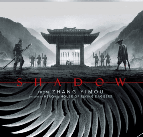 Shadow 4K 2018 CHINESE Ultra HD 2160p