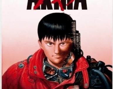 Akira 4K 1988 JAPANESE