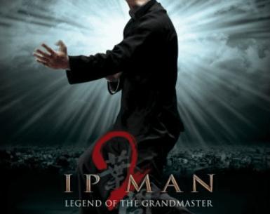 Ip Man 2 4K 2010 CHINESE